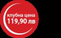119.90 club price