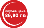 89.90 club price