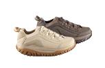 Walkmaxx cipele 2.0.