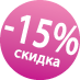 15%_discount