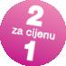 2 for 1 bosnia